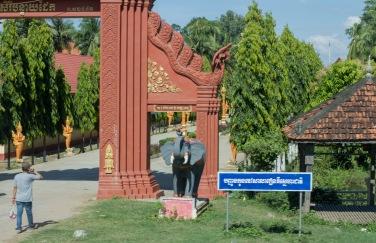 cambodia LOVES a decorative arch